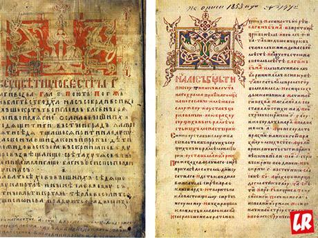 Юрий Дрогобыч, старинная книга