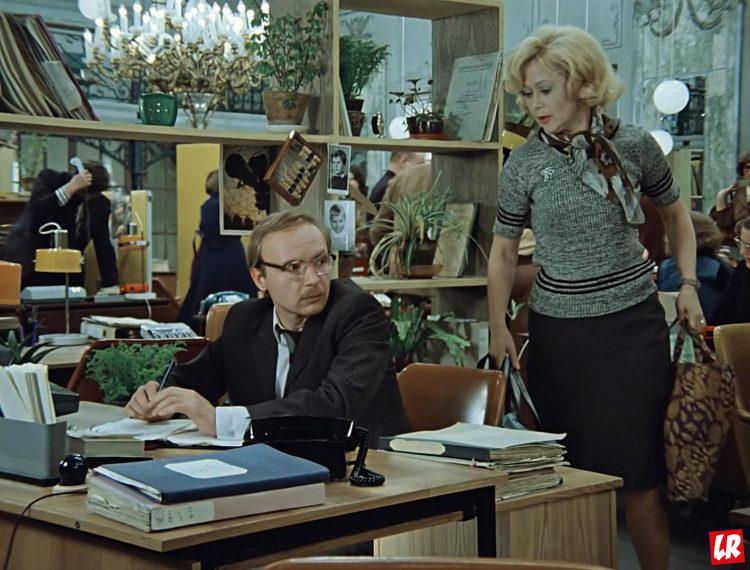 Андрей Мягков, кадр из фильма Служебный роман