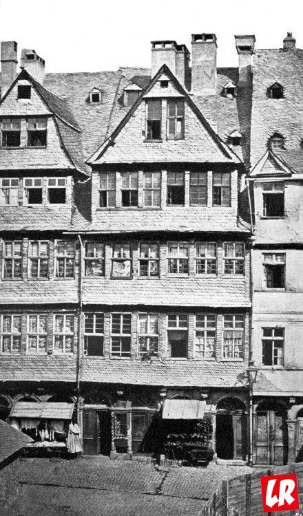 Дом Ротшильда, Франкфурт