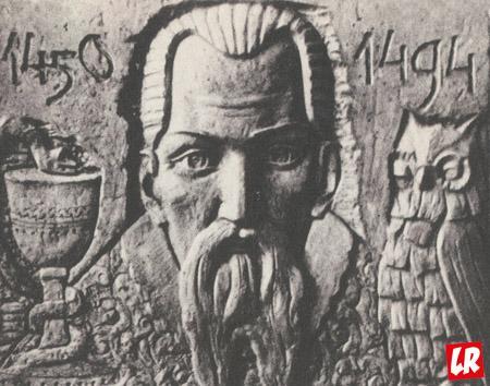 Юрий Дрогобыч, барельеф, Евгений Дзиндра