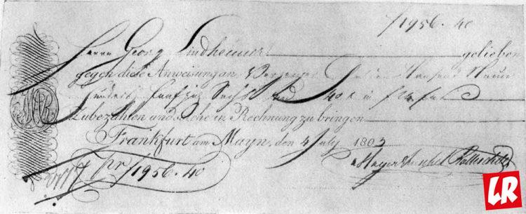 история, финансы, банковский чек Ротшильда