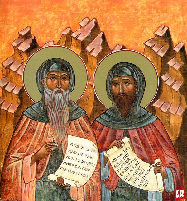 Святые дня – Варсонофий Великий и Иоанн пророк