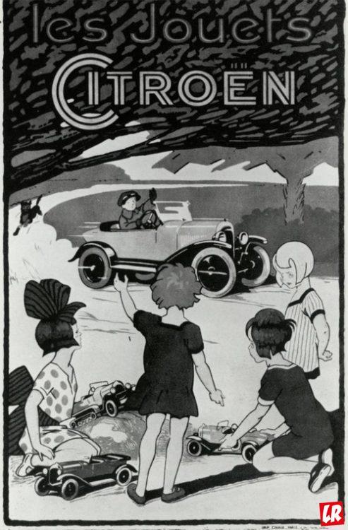 Ситроен, игрушечные автомобили