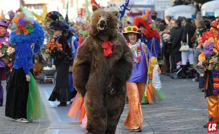 фишки дня - 15 февраля, Бернский фестиваль, Берн