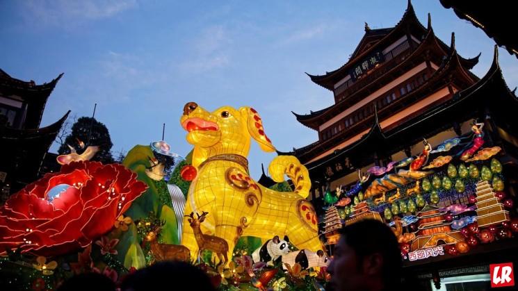 фишки дня - 16 февраля, китайский Новый год, Желтая Собака, Китай