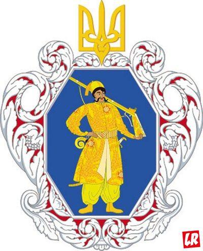герб УНР, Нарбут, фишки дня