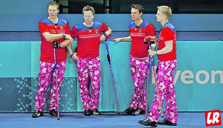 Олимпиада-2018, керлинг