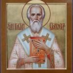 фишки дня, перенесение мощей священномученика Игнатия Богоносца