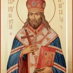 фишки дня, святитель Иннокентий епископ Иркутский