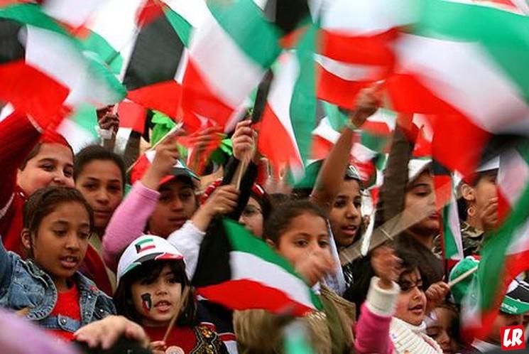 фишки дня - 25 февраля, Национальный день Кувейта