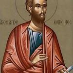 фишки дня, апостол от 70-ти Онисим
