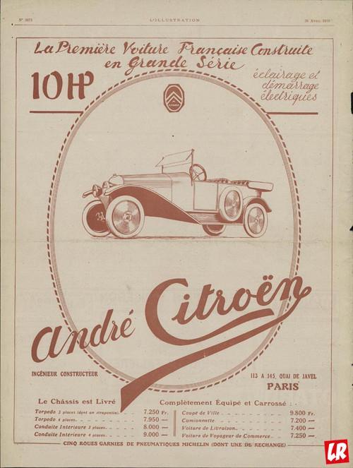 первая реклама Citroen, ситроен, история бренда