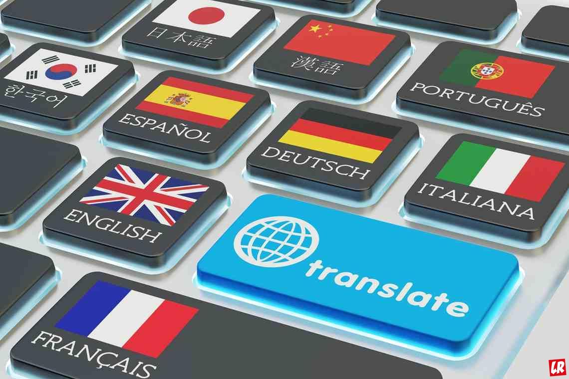 Как открыть бюро переводов — бизнес-план и советы экспертов
