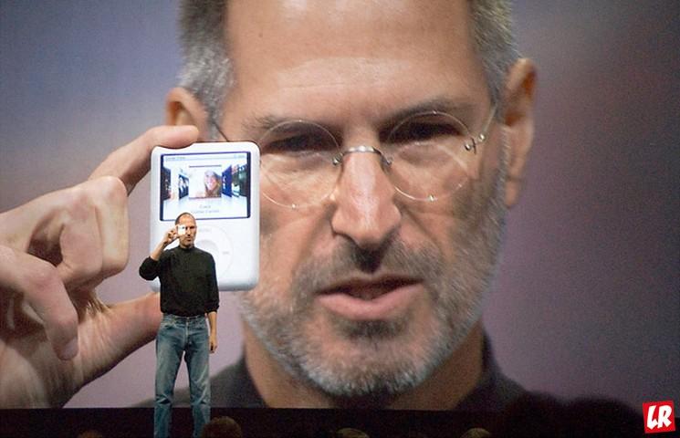 фишки дня, Стив Джобс