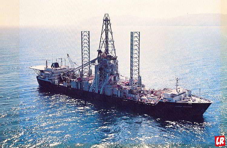 специализированное судно