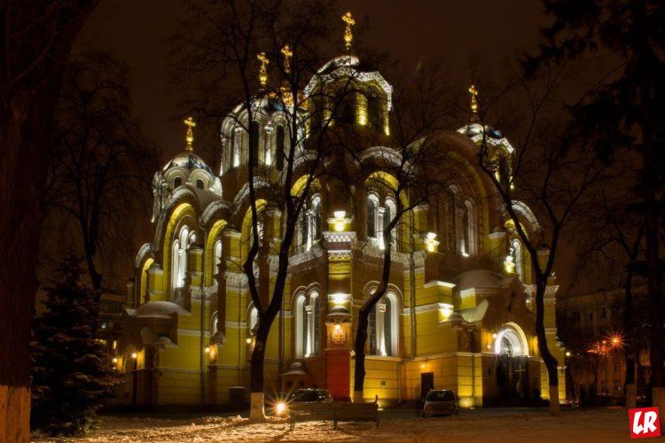Тринадцатый Ангел, Владимирский собор, Киев