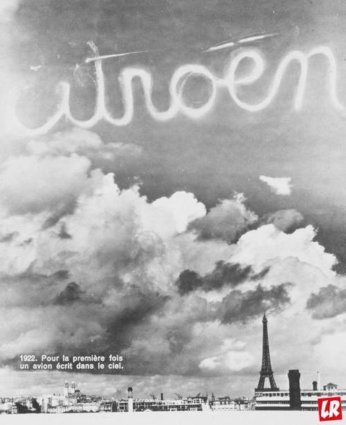 Ситроен, история бренда, авиашоу. надпись в воздухе