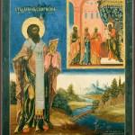 фишки дня, Преподобный Вукол Епископ Смирнский