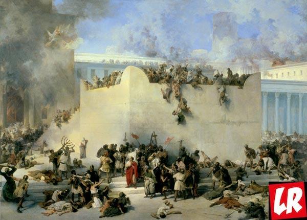Иерусалим, Иерусалимский храм разрушение