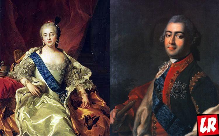 дочь Петра Первого, императрица, Елизавета Петровна, Алексей Разумовский