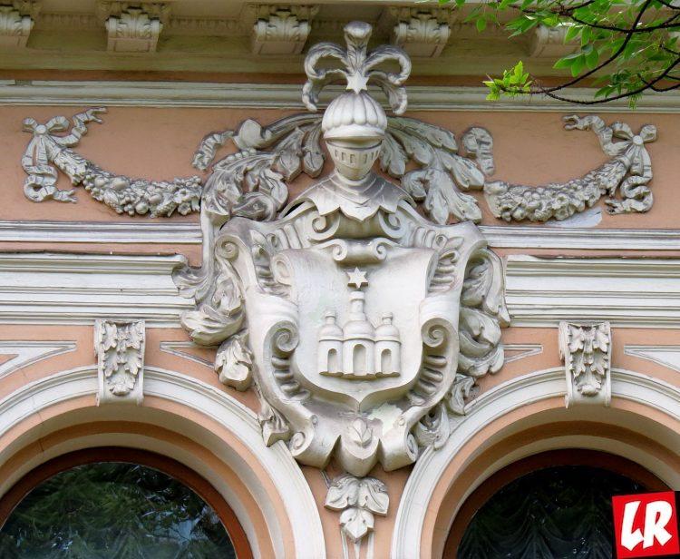 Герб Ханенко, Киев, музей Ханенко, история, сахар