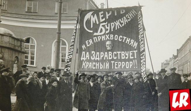 """Спецпроект """"Декоммунизация"""", гонения на церковь, Красный террор"""