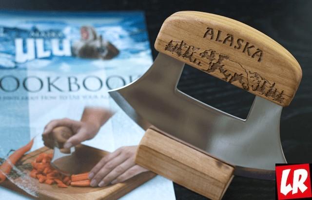 Путеводитель по Аляске, нож, кулинария, еда, прибор для приготовления пищи