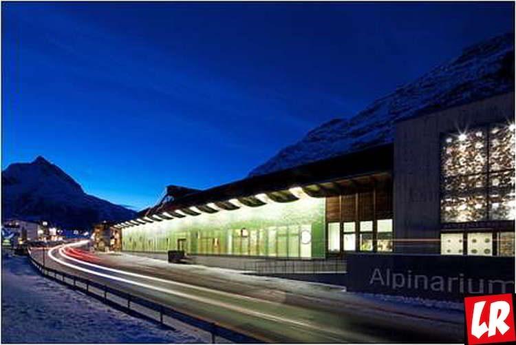 Горы в Австрии, Необычные музеи Европы, Альпинариум