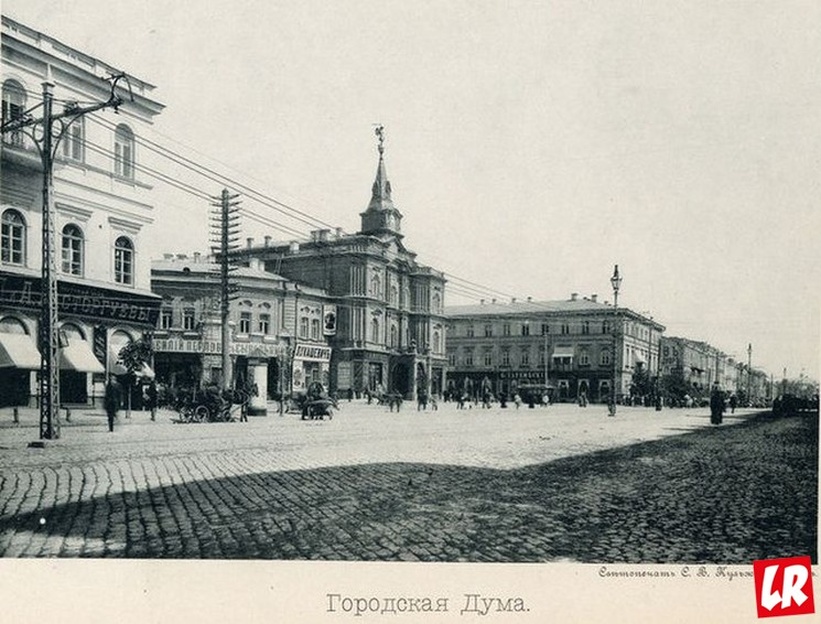 фишки дня - 3 марта, публичная библиотека в Киеве, Дом Дворянского собрания, Козье болото