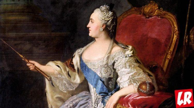 Екатерина Вторая, императица
