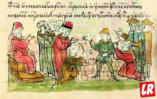 Строительство Великой печерской церкви. Миниатюра из Радзивиловской летописи. Кон. XV в.