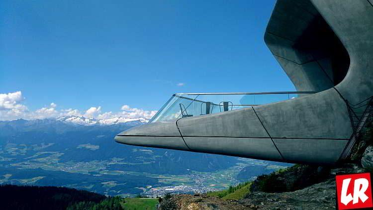 Музей гор, Необычные музеи Европы