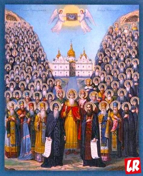 икона, Собор преподобных отцов Киево-Печерских