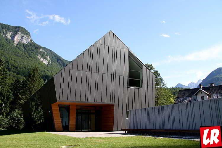 Музеи гор