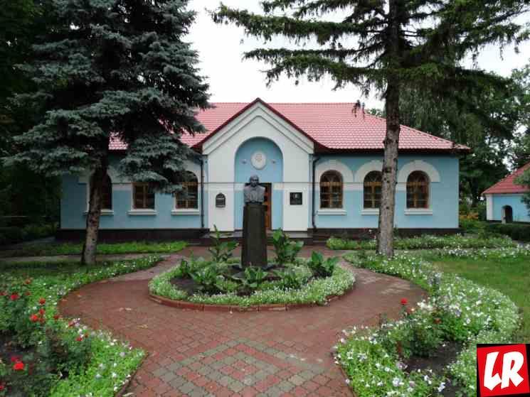 фишки дня, Николай Гоголь, музей Гоголя Большие Сорочинцы