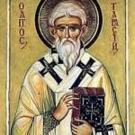 фишки дня, святитель Тарасий Константинопольский