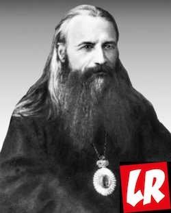 священномученик Василий Зеленцов, декоммунизация