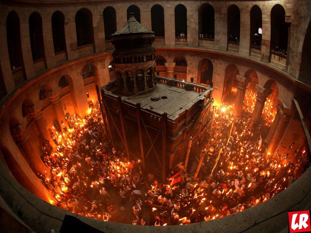 Пасха, Иерусалим, Крестный путь Христа, Храм Воскресения Христова в Иерусалиме, Благодатный огонь