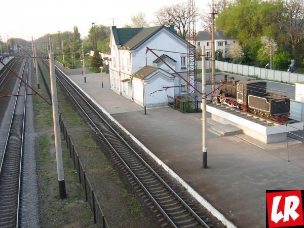Николай Островский, Боярка и Островский, вокзал в Боярке