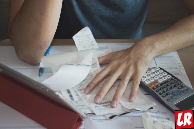 Финансовая грамотность, расходы, подсчет