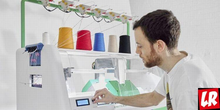 3D-печать, одежда