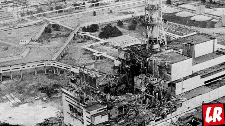 фишки дня - 26 апреля, авария на ЧАЭС