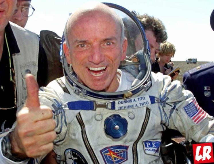 фишки дня - 28 апреля, Деннис Тито, первый космический турист