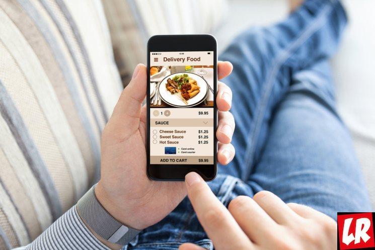 онлайн-ресторан