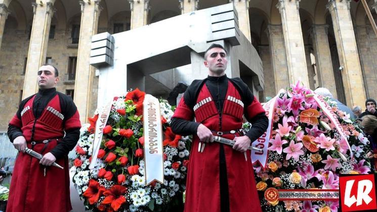 фишки дня - 9 апреля, день национального единства Грузии