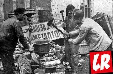 """Полтава начала ХХ века, спецпроект """"Декоммунизация"""""""