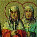 фишки дня, мученицы Василисса и Анастасия