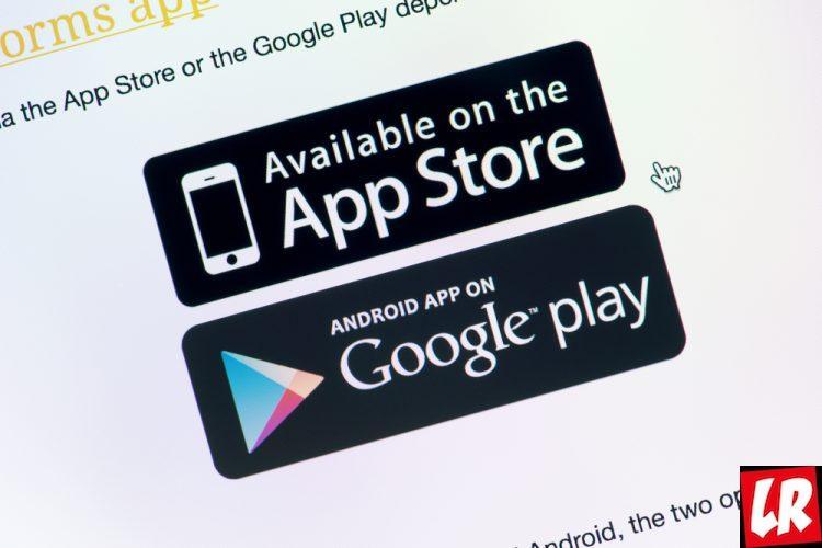 App Store, магазины, Условия использования приложения