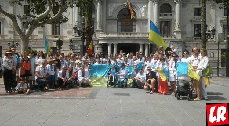 Эмиграция в Испанию, Испания, украинцы в Испании