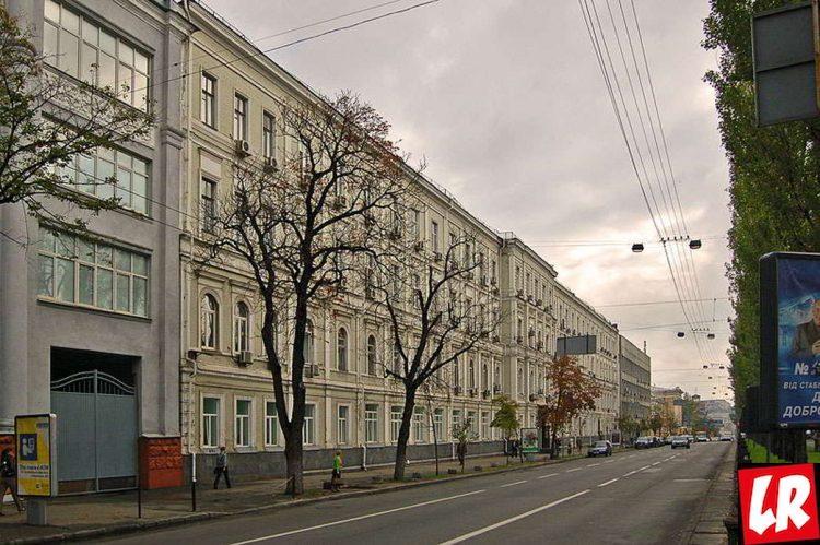 Киев, вторая киевская гимназия, Михаил Булгаков